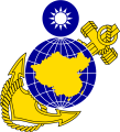 Republic of China Marine Corps.png