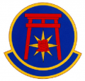5th Intelligence Squadron, US Air Force.png