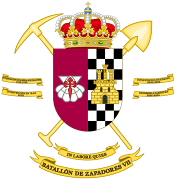 Coat of arms (crest) of the Sapper Battalion VII, Spanish Army