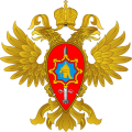 Federal Service for Defence Contracts, Russia.png