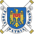 Ministry of Foreign Affairs and European Integration (Moldova).png