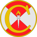 Military Training Centre, Colombian Army.png