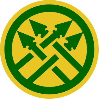 Arms of 220th Military Police Brigade, US Army