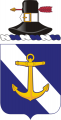 385th (Infantry) Regiment, US Army.png