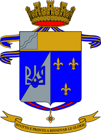 Coat of arms (crest) of the 18th Bersaglieri Regiment, Italian Army