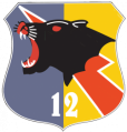 Air Squadron 12, Indonesian Air Force.png