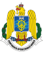 Naval Operational Component, Romanian Navy.png