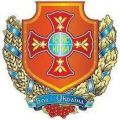 Department of Patriarchal Curia for Military Affairs, Ukraine.jpg
