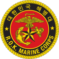 Republic of Korea Marine Corps.png
