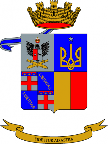 Coat of arms (crest) of the 121st Anti-Aircraft Artillery Regiment Ravenna, Italian Army