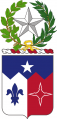 141st Infantry Regiment, Texas Army National Guard.png