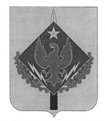 Arms of Special Troops Battalion, 1st Brigade, 4th Infantry Division, US Army