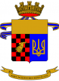 3rd Mountain Artillery Regiment, Italian Army.png