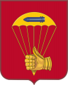 376th Parachute Field Artillery Battalion, US Army.png