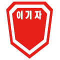 27th Infantry Division, Republic of Korea Army.png
