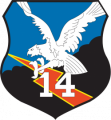 Air Squadron 14, Indonesian Air Force.png