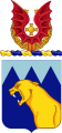 214th Aviation Regiment, US Army.png