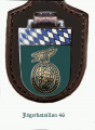 Jaeger Battalion 46, German Army.png