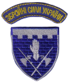 100th Guard Brigade, Ukrainian Army.png