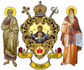 Diocese of Canada, Romanian Orthodox Church.png