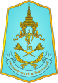2nd Infantry Division (Queen Sirikit's Guard), Royal Thai Army.png