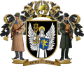 Military Institute of Telecommunications and Information Technologies, Ukraine.png