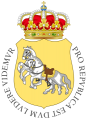 Royal Cavalry Armory of Ronda.png