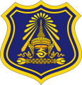 11th Infantry Regiment, King's Guard, Royal Thai Army.png