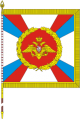 Ministry of Defence of the Russian Federation.png