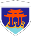 15th Brigade, Japanese Army.png