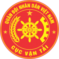 Transport Department, Vietnamese Army.png