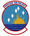 Pacific Air Forces Air Mobility Operations Control Center, US Air Force.png