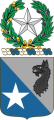 649th Military Intelligence Battalion, Texas Army National Guard.png