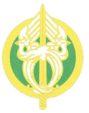 Arms of 92nd Military Police Battalion, US Army