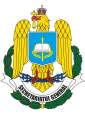 General Secretariat of the Ministry of Defence, Romania.png