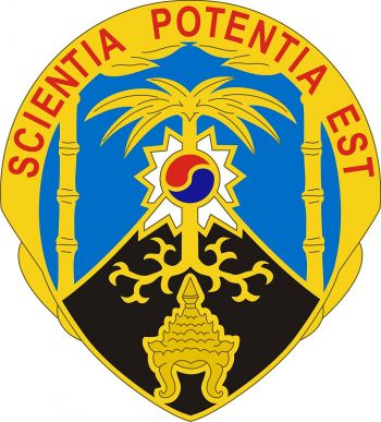 Arms of 500th Military Intelligence Brigade, US Army