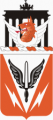 112th Signal Battalion, US Army.png