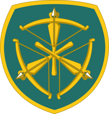 Arms of US Army Marksmanship Unit, US Army