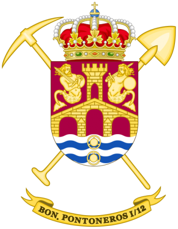 Coat of arms (crest) of the Pontooneer Battalion I-12, Spanish Army