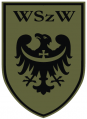 Voivodship Military Staff in Wrocław, Polandssisub.png