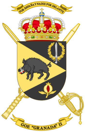 Coat of arms (crest) of the Special Operations Group Granada II, Spanish Army