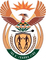 National Arms of South Africa