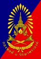 1st Infantry Division (King's Guard), Royal Thai Army.png