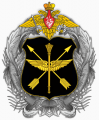 Unmanned Aerical Vehicles Directorate of the General Staff of the Russian Federation.png