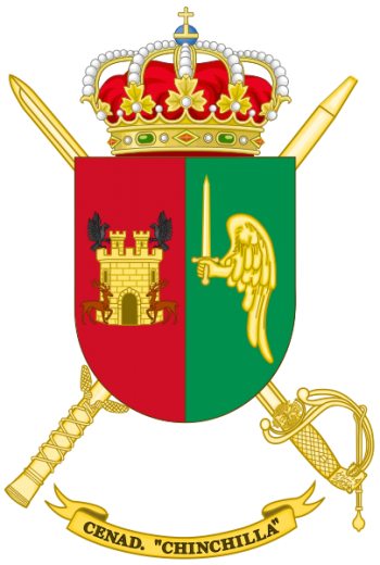 Coat of arms (crest) of the National Training Center Chinchilla, Spanish Army