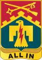 Special Troops Battalion, 45th Infantry Brigade Combat Team, Oklahoma Army National Guarddui.png