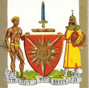 Arms of Udaipur (State)