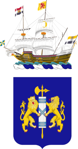 Coat of arms (crest) of the 108th Infantry Regiment, New York Army National Guard
