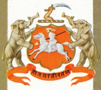 Arms (crest) of Baroda (State)