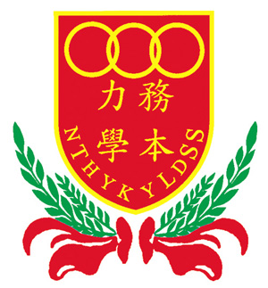 Arms of New Territories Heung Yee Kuk Yuen Long District Secondary School
